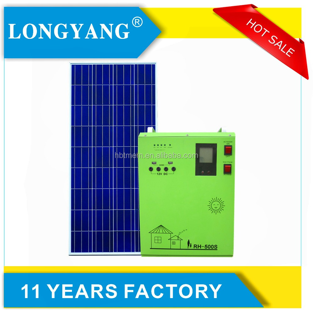300 watt off grid solar lighting system camping solar power system 220v portable inverter generator
