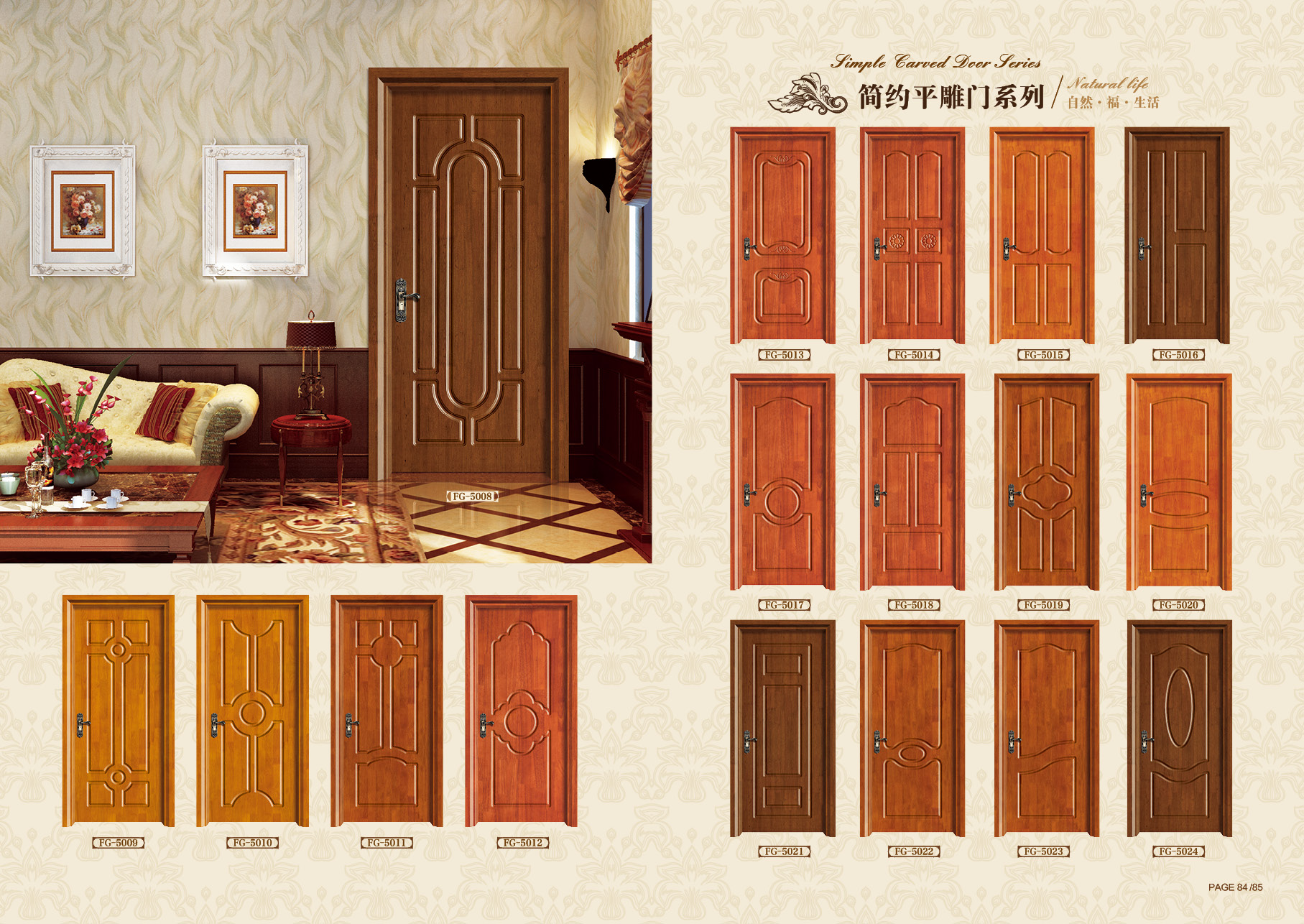 Excellent quality wood front entry wooden door design