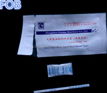 Medical supplies wholesale Fecal Occult Blood/ FOB Rapid Diagnostic Test Kit