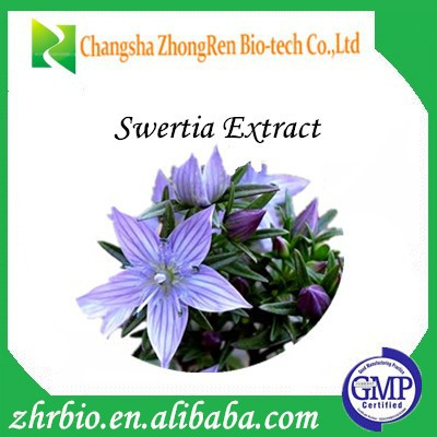 Pure Swertia Extract 90% Swertiamarin