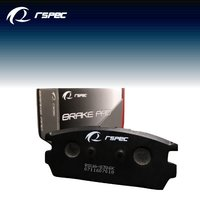 RSPEC High Quality Auto Parts Car