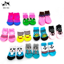 indoor dog cotton shoes ,Small Dog Doggie Anti-slip Knit Weave Keep Warm Socks Shoes Booties Skid Bottom