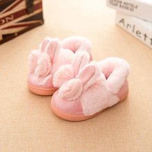 New Design Fashion Cute Blink Cartoon Rabbit Soft Plush Warm Cozy Slippers For Girl