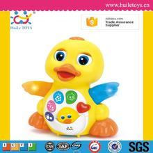Cool kid happy swing musical duck toy