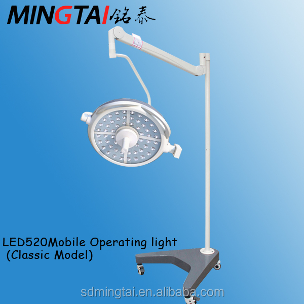 led dental light LED520 with CE, 56W German Ondal arm
