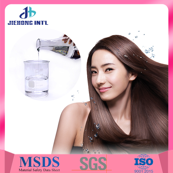 Dimethyl Silicone siloxane hair oil material for sale