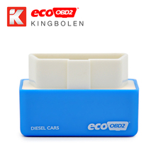 EcoOBD2 Chip Tuning 15% Fuel Save EcoOBD2 For Diesel Cars More Power & Torque EcoOBD Diesel Interface