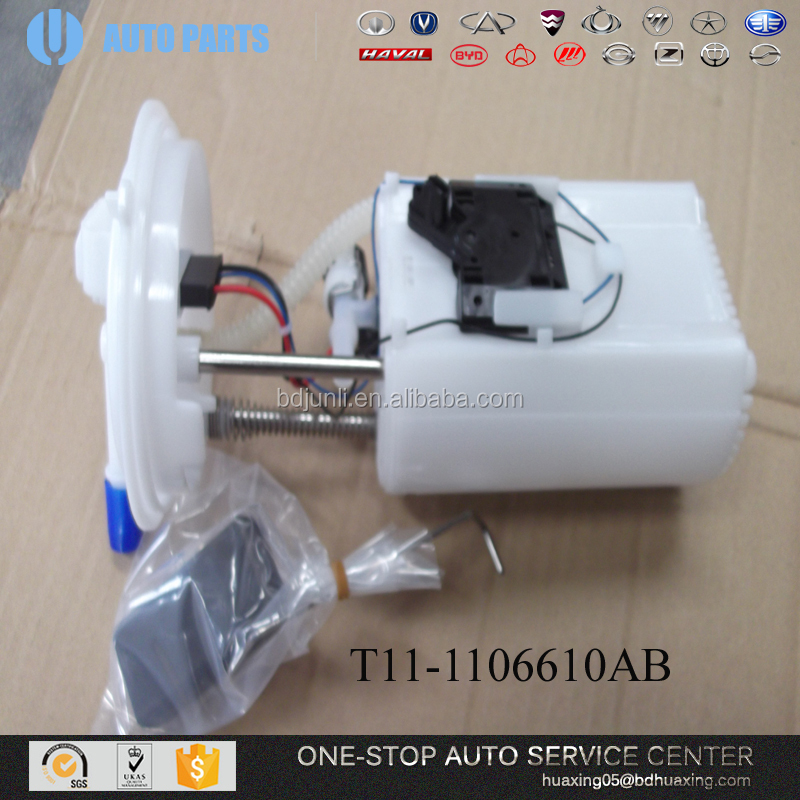 CHERY AUTO PARTS T11-1106610AB electric fuel pump motorcycles chery a13