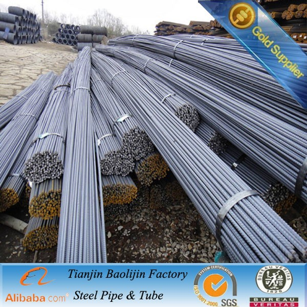 <strong>10mm</strong>,12mm,16mm,20mm steel rebars TMT bars