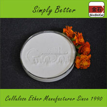 outstanding open time good workability hydroxypropyl methyl cellulose hpmc equal to Culminal C9166