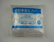 Plastic disposable car waterproof protection cover