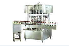 GZFLK equipment used for ointments