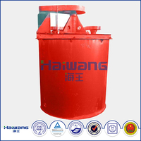 Single Impeller Leaching Absorption Agitation Tank
