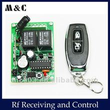 Wireless 2 CH long range rf transmitter and receiver MC402