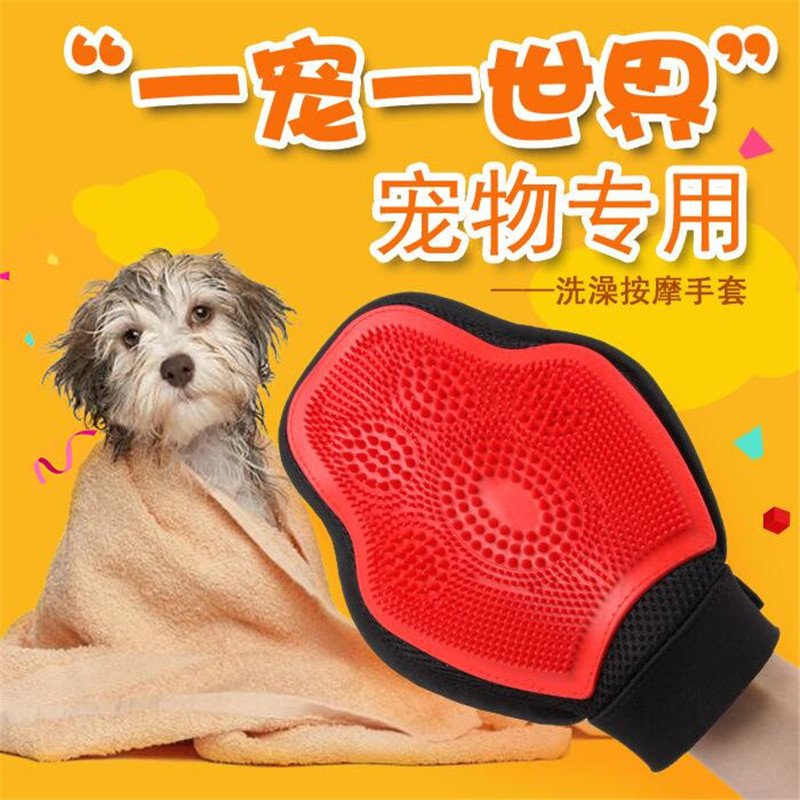 silicone pet cleaning shampoo mate grooming glove dog bath glove tool