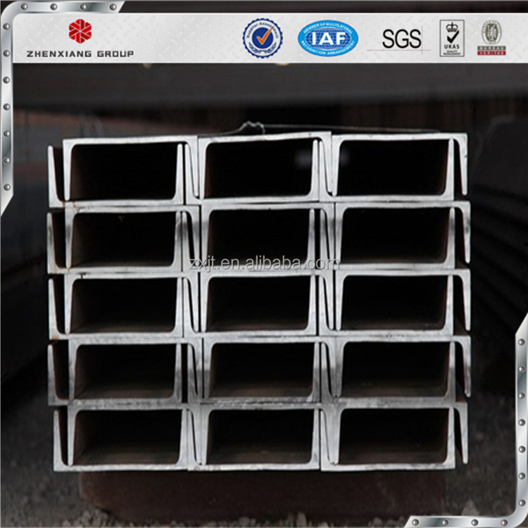 alibaba online shopping China Steel U Channel Sizes / U Shaped Steel
