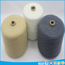 acrylic wool and nylon blended, warm and German dralon yarn
