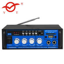 2017 Hot Sale 2CH 12V Small Stereo High Power Amplifier for CD