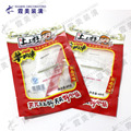 mutton flavor meat food packaging plastic bag manufacturers