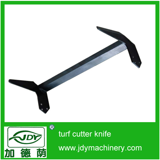 grass cutter parts turf cutter blade for sod cutter