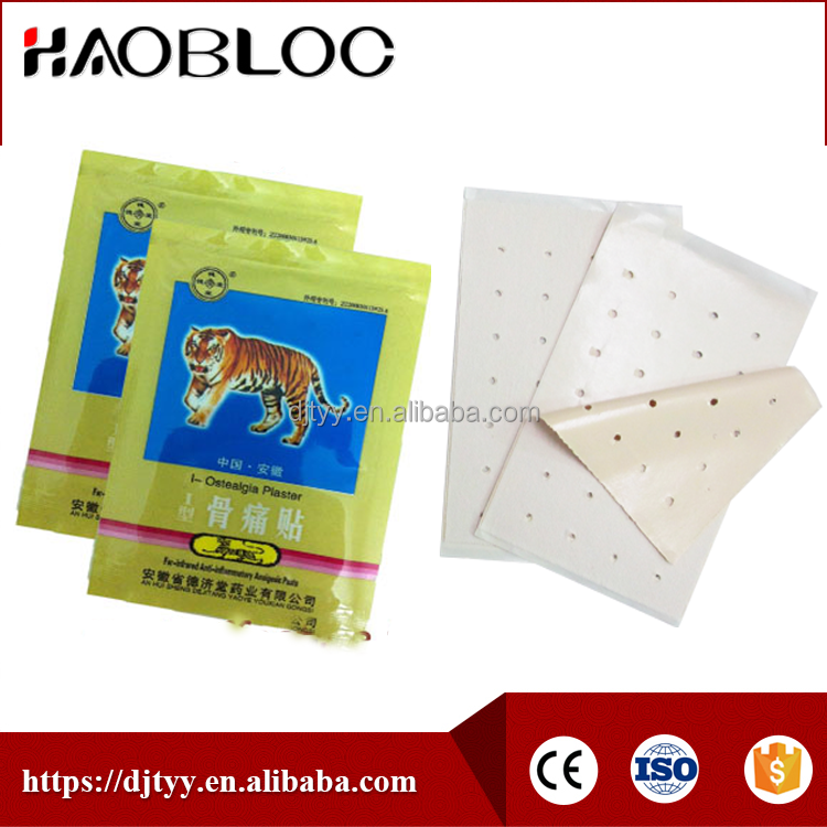 Most Sold Items Joint Swelling Tiger Plaster