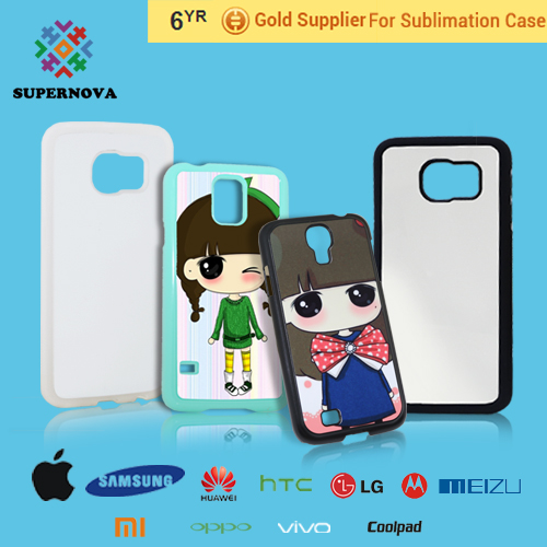 Sublimation Cover Case, Sublimation Rubber Case, Sublimation Silicone Case
