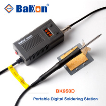 High quality temperature controlled micro soldering iron(BK950)