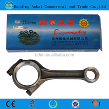 Aluminum Die Casting connecting rod for farm tractor use