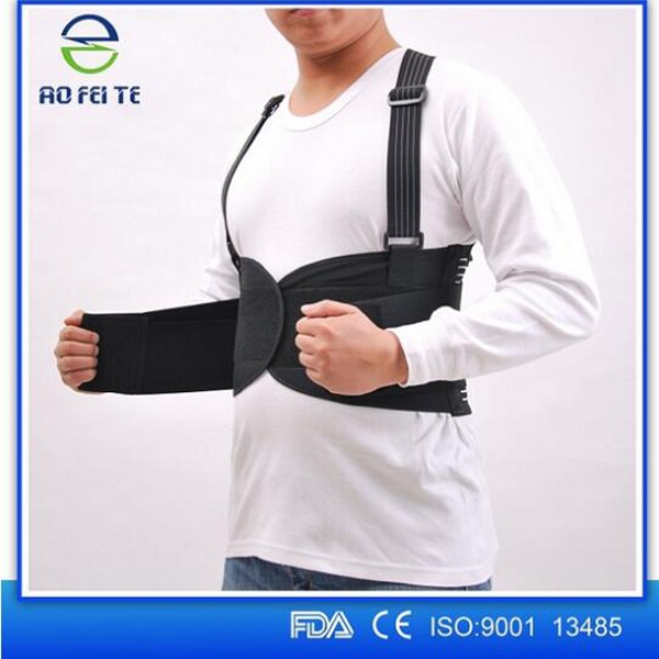 lower back with removable pad
