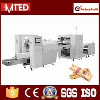 RZJD-G250J Fast Paper Bag Production Line
