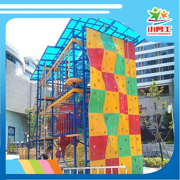 play fitness water play amusement park children garden house