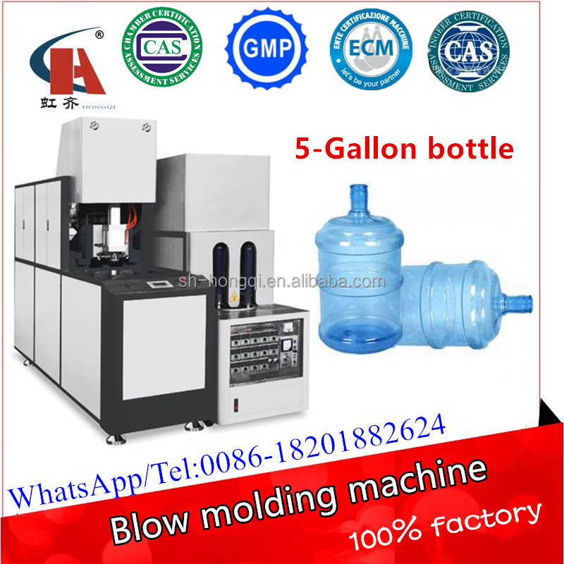 Semi automatic 5 gallon pet bottle blowing machine manufacturer