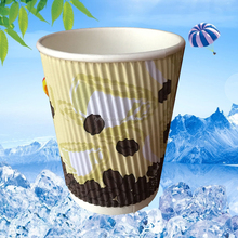 8oz design your own ripple paper coffee cup with sleeve