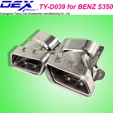 auto muffler tips exhaust system for B-ENZ S350 original