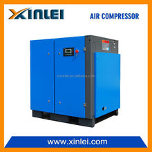 KKPM frequency machine 100HP 75KW KKPM100A-t0301 variable frequency compressor