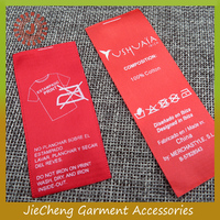 wholesale garment smooth soft woven label/tag/customized clothing silk screen heat transfer label printing