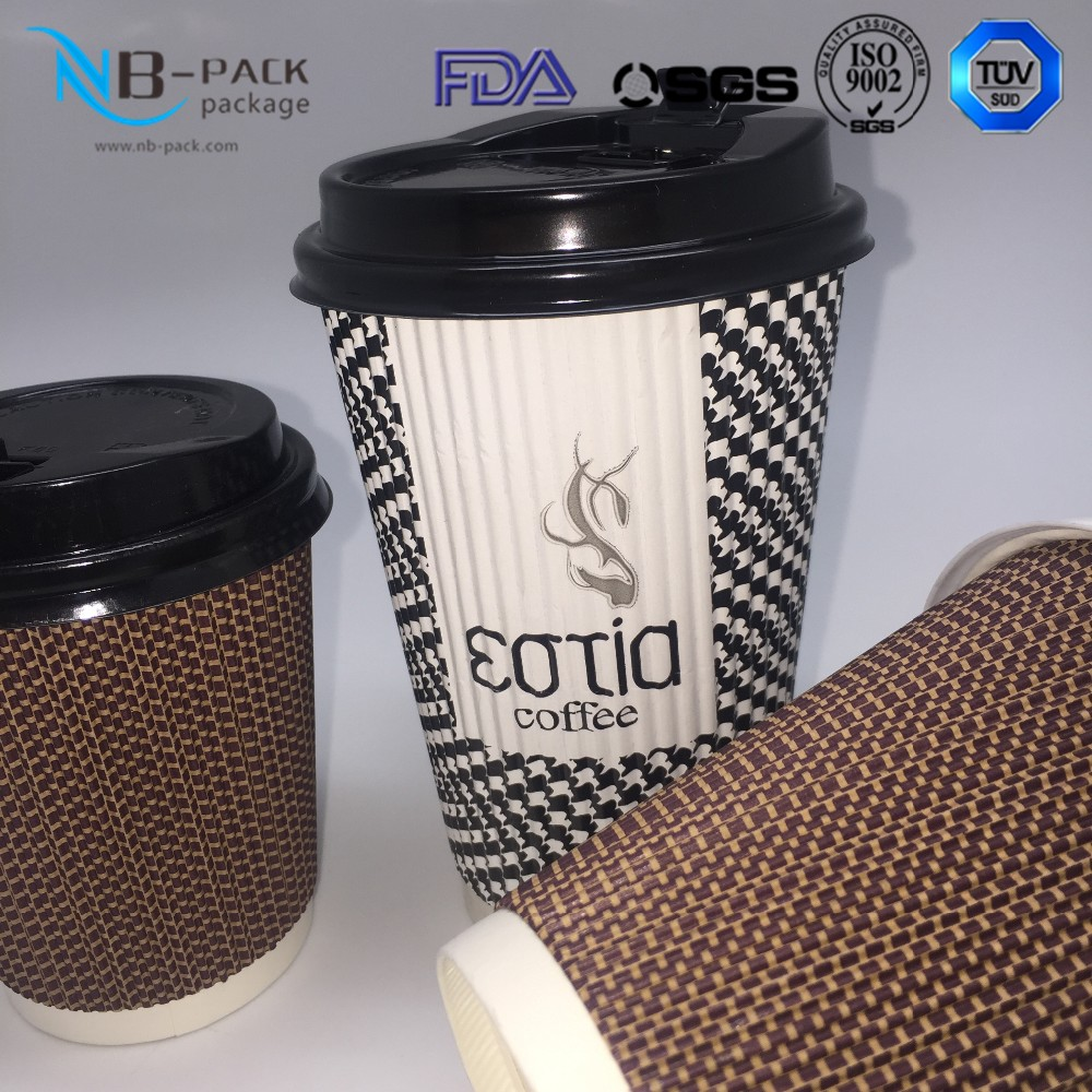 China Alibaba Disposal Paper Coffe Cups With Printed Logo
