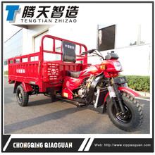 Heavy duty 200cc water cooled engine motorized cargo trike