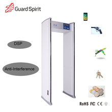 Factory Price Airport Security Full body Scanner Walk Through Door frame Metal Detector