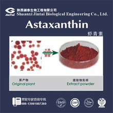 factory supply pure natural liquid astaxanthin 10% with best price