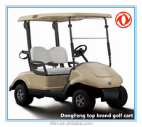 Hot sale battery operated 2 seater electric golf car from China