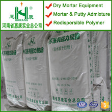 Internal wall waterproof cement mortar additive