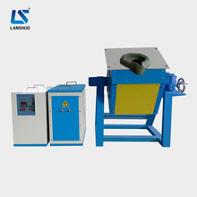 20kg medium frequency electric gold aluminum induction melting furnace for sale
