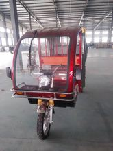 electric tricycle/ rickshaw/pedicab trike