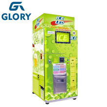 China Supplier Cheap Prices Multifunction Full Automatic Vending Machine For Ice Cube