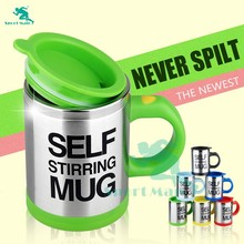 NEWEST!Automatic mixing cup lazy stainless steel stirring mug electric automatic stirring coffee cup