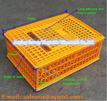 Best selling chicken/broiler plastic transportation crate/cage/box
