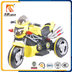 chinese motorcycle new motorcycle engines sale / mini battery motorcycles for sale / motorcycle wheel wholesale
