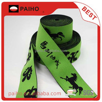High quality nylon jacquard elastic webbing /customized underwear elastic waistband