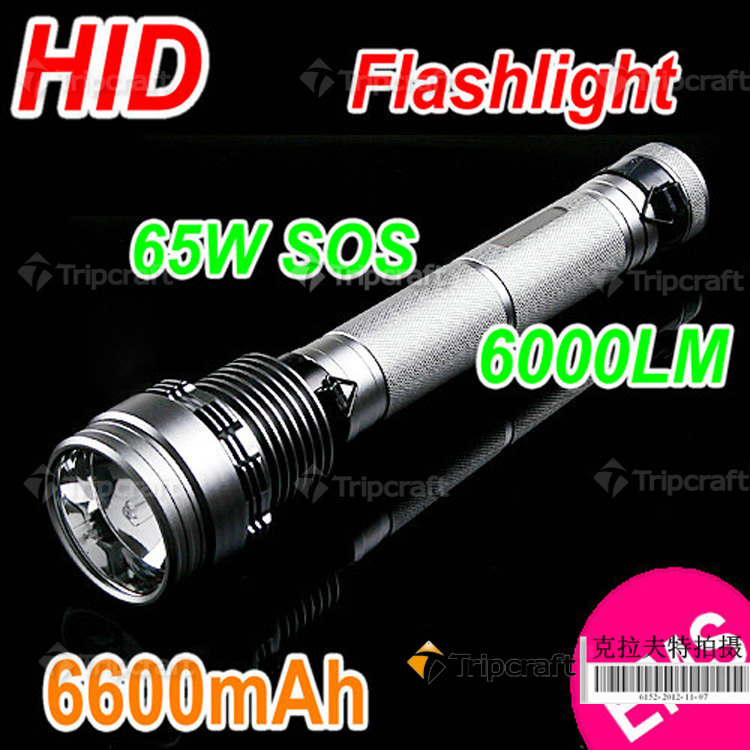 Real 6600mAh 65W 6000LM HID Xenon Flashlight 85W/65W+SOS+Strobe 5-Gear HID Hunting Light